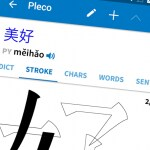 Pleco (head)