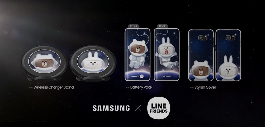 Samsung Line Friends