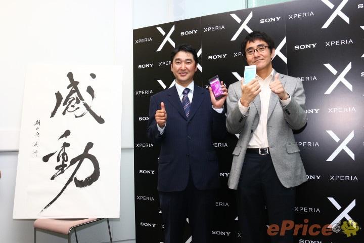 Sony punta tutto su Xperia X: cancellate le serie Z, M e C? (foto)