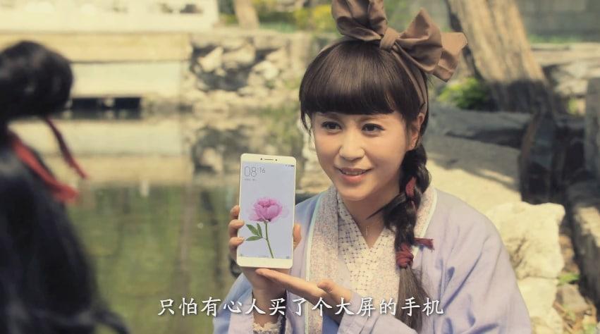 Xiaomi Mi Max Cina teaser