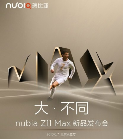 ZTE-nubia-Z11-Max-launch-invite