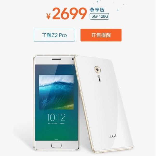 ZUK Z2 Pro in vendita in Cina: quando da noi?