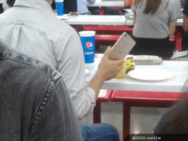 Le wild ZenFone 3 appears. Sarà lui?