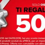 eprice-sconto-50€