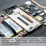 huaweiv8teardown9