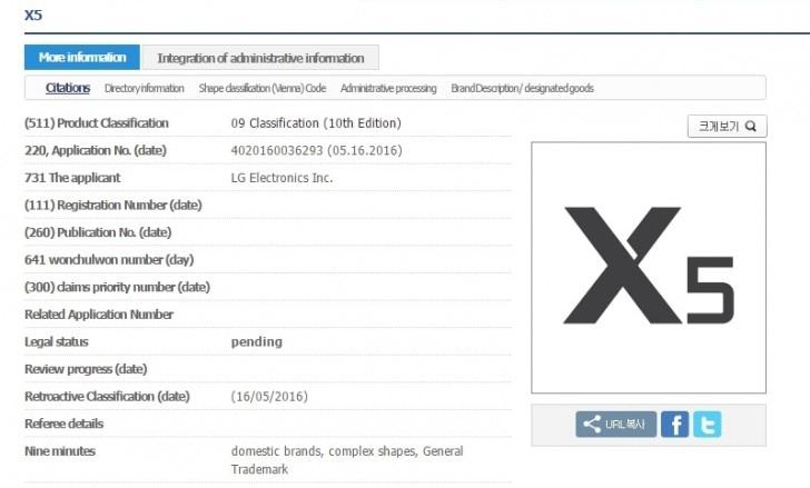 LG registra il marchio X5: un fratellino in arrivo per G5?