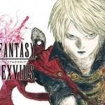 Final-Fantasy-Brave-Exius