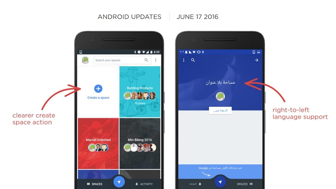 Google Spaces - aggiornamento 1.1