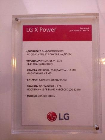 LG X Power foto - 1
