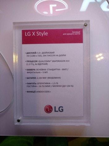 LG X Style foto - 3