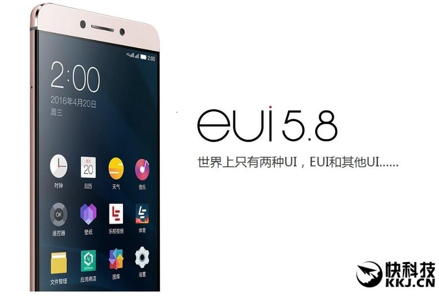 LeEco EUI 5.8