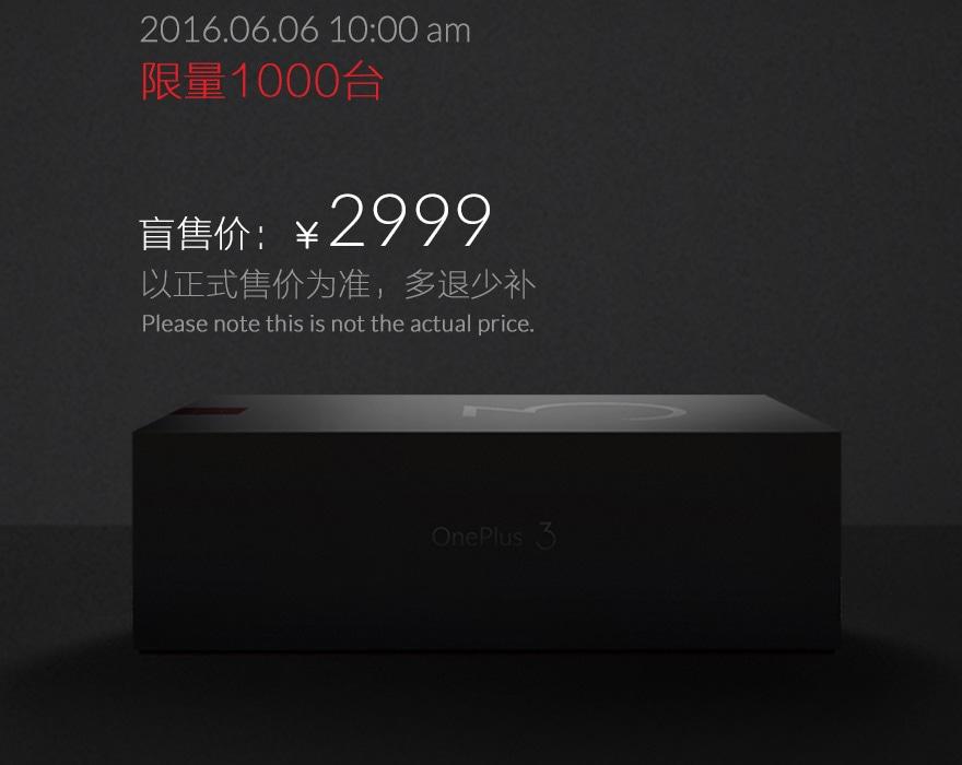 OnePlus 3 edizione limitata