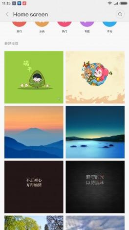 Screenshot_2016-06-09-11-15-07_com.android.thememanager