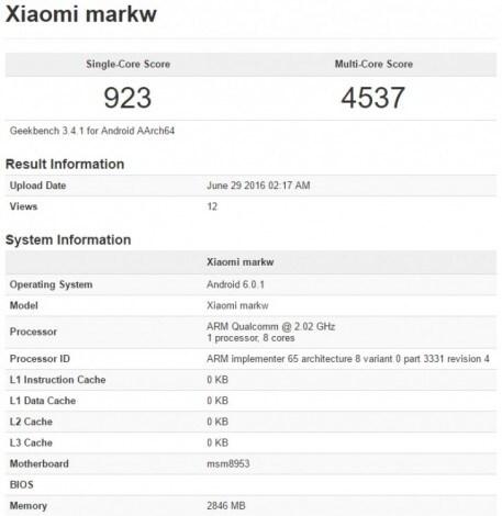 Xiaomi Benchmark dual camera