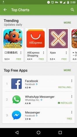 filtro app installate play store - 2