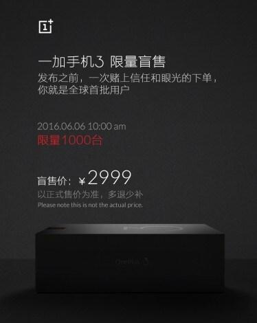 flash sale oneplus 3