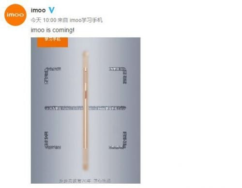 imoo – teaser – 2