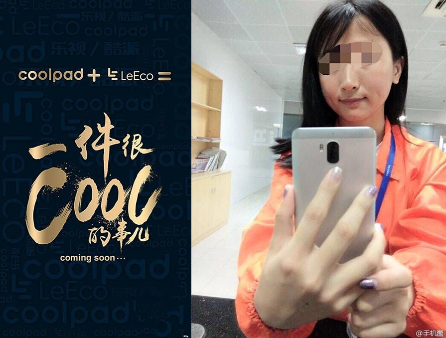 Coolpad LeEco smartphone