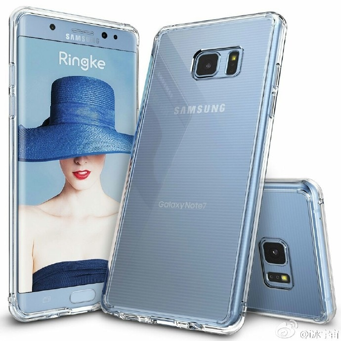 Galaxy Note 7 leaked - 1