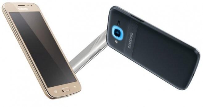 Samsung Galaxy J2 (2016) - 2