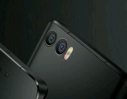 Xiaomi Dual Camera