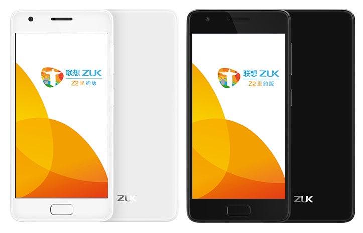 ZUK Z2 Rio Edition – 1