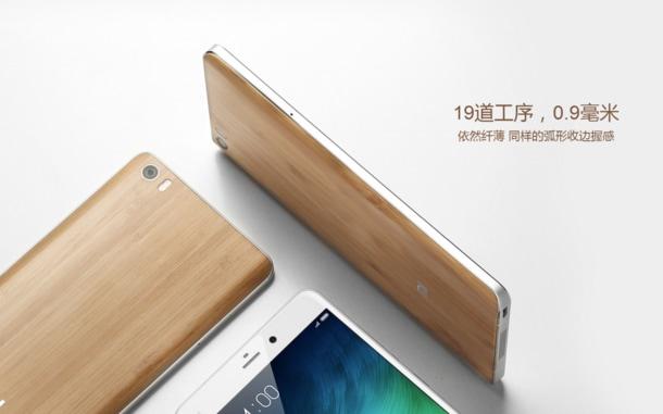 mi-note-2-bamboo