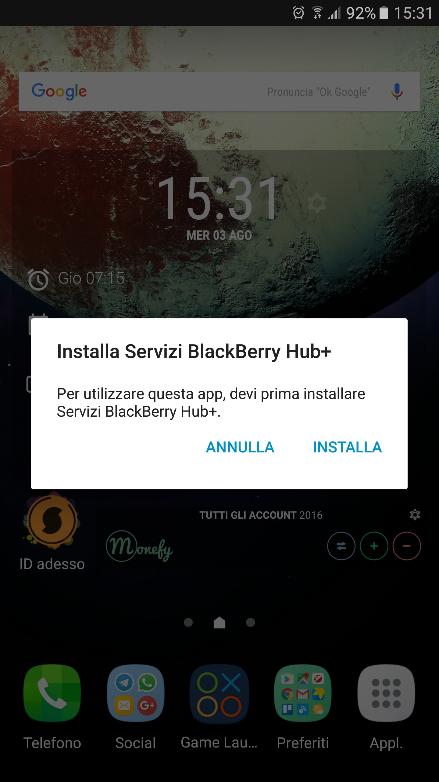BlackBerry Hub – 1