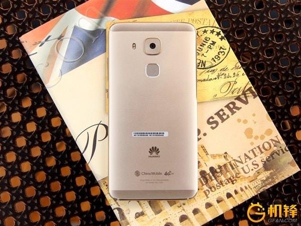 Huawei G9 Plus - 1