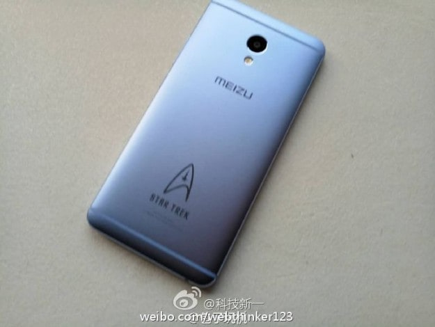 Meizu M3E Star Trek Edition - 3