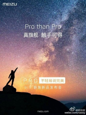 Meizu - Pro than Pro