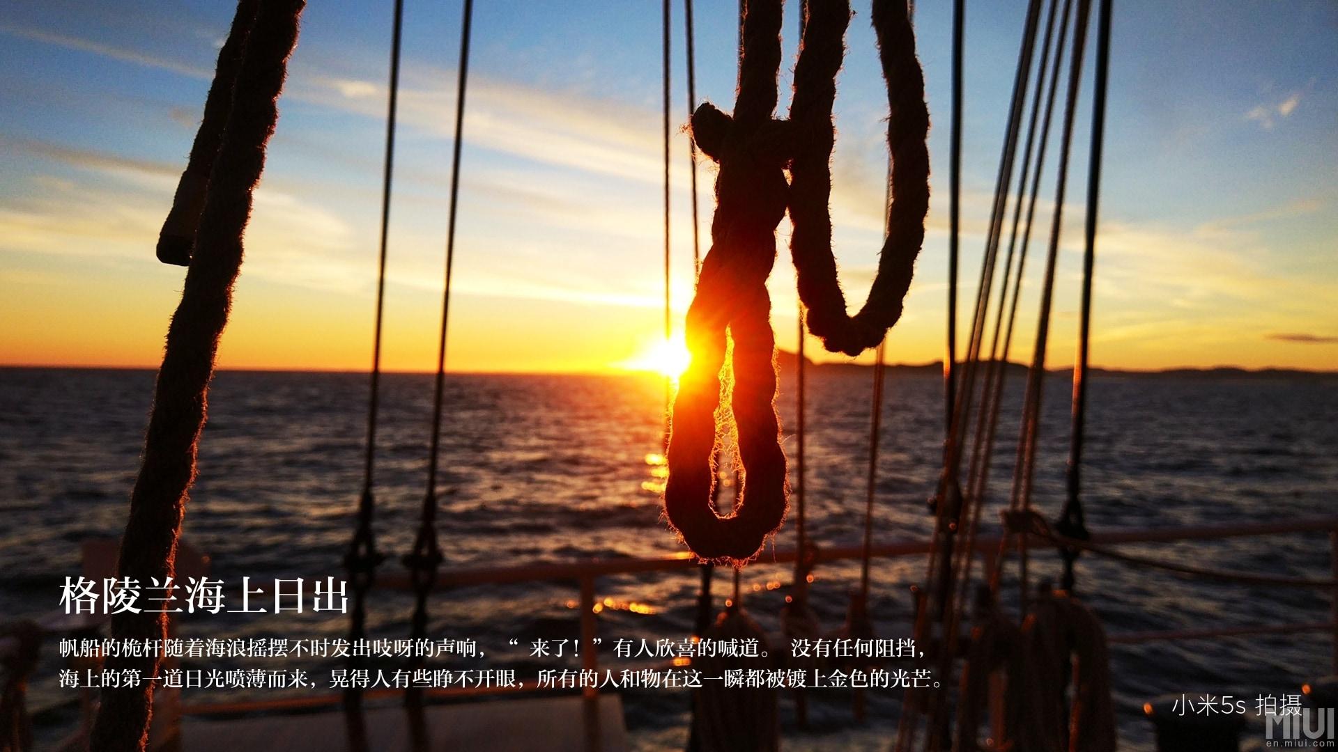 Xiaomi Mi5s sample fotografici – 1