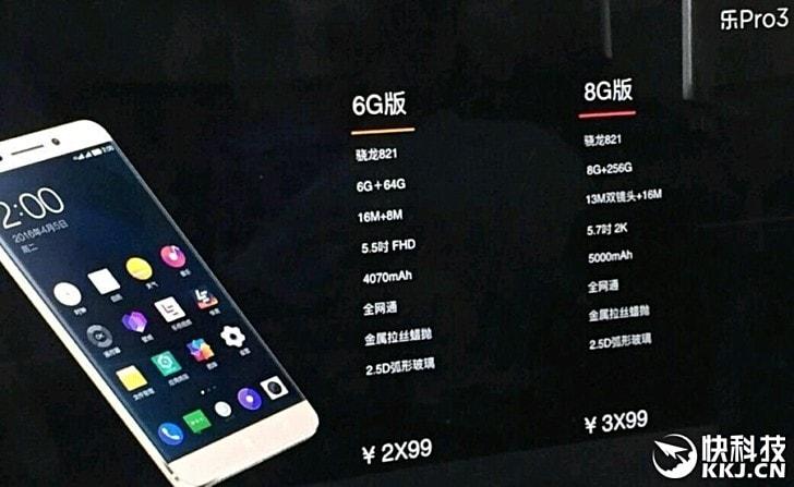 Eccoci qui a parlare di un dispositivo con 8 GB di RAM e 256 GB di storage, e non è un PC…