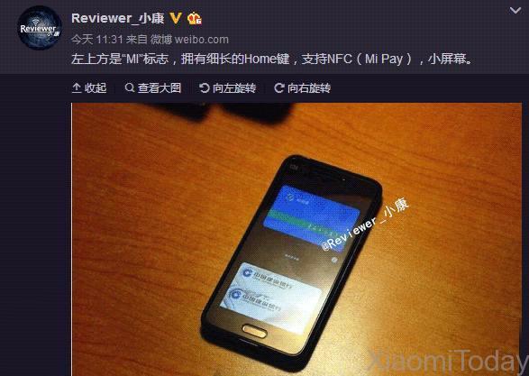 Questa foto mostra un misterioso dispositivo Xiaomi, verrà presentato insieme al Mi5s? (foto)