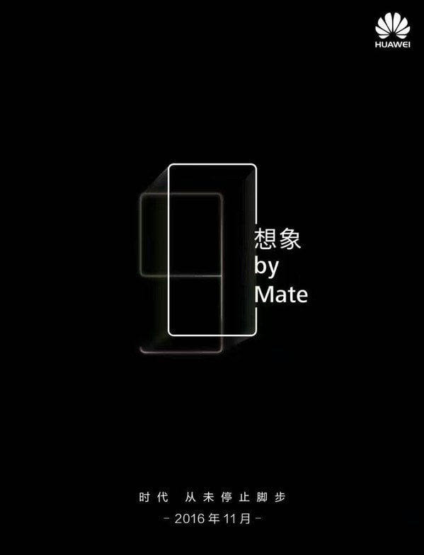 Huawei-Mate-9-official-teaser