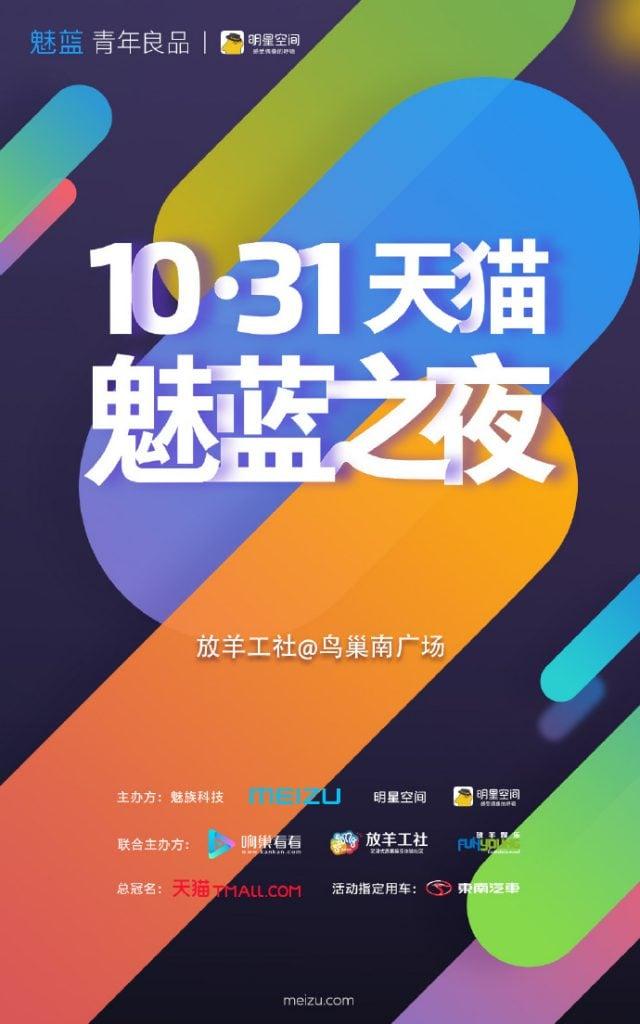 Meizu svelerà un nuovo smartphone il 31 ottobre, sarà forse M5? (foto)