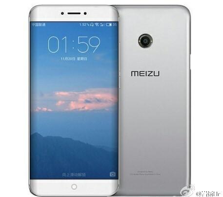 Flyme 6 in arrivo il 30 novembre, ma intanto guardate anche il presunto Meizu Pro 7! (foto)
