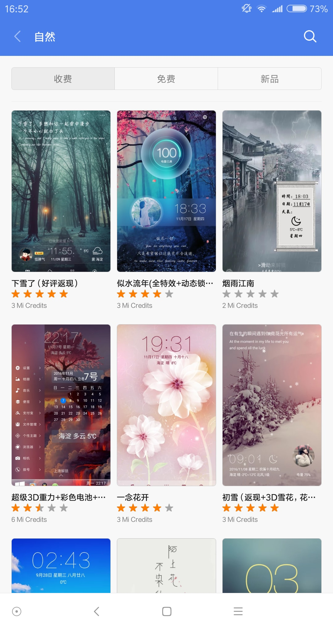 screenshot-xiaomi-mi-mix-15