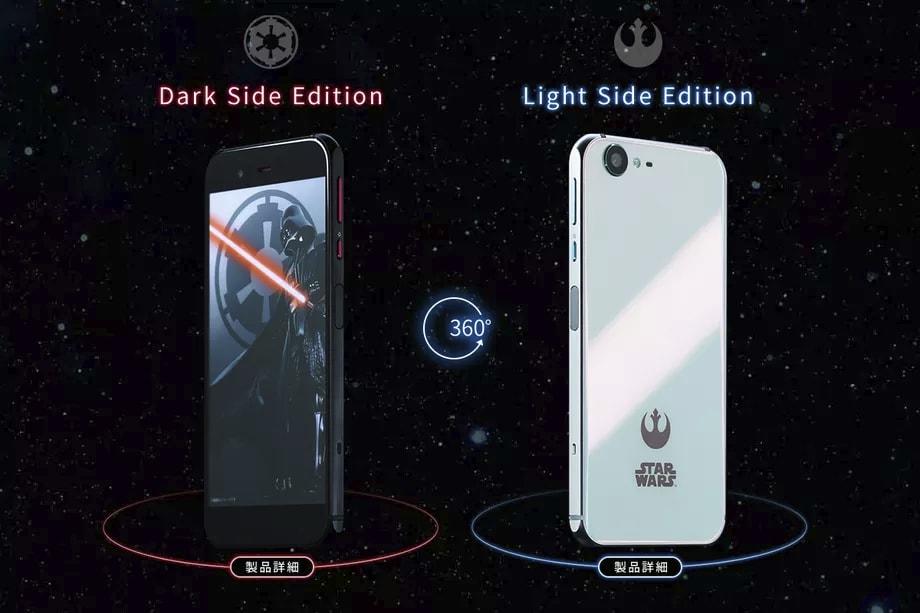 In Giappone stanno arrivando gli smartphone di Star Wars con Snapdragon 820