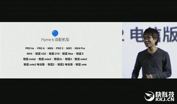 smartphone-aggiornati-flyme-6
