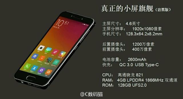 """Xiaomi Mi S potrebbe essere un top gamma da """"soli"""" 4,6 pollici con Snapdragon 821 (foto)"""