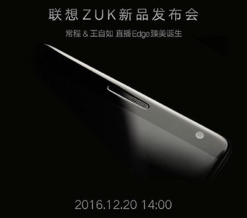 ZUK Edge con lettore di impronte sotto al display, ma dotato di gesture