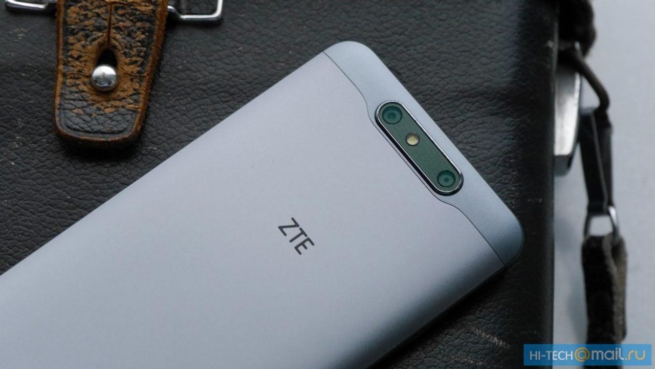 ZTE Blade V8: un medio gamma con doppia fotocamera e Android Nougat