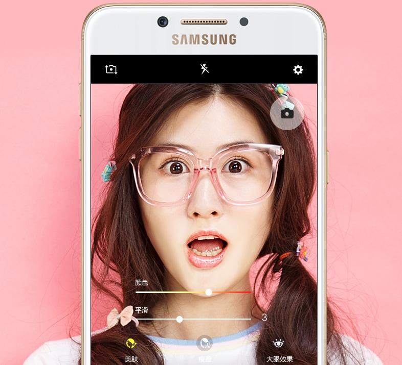 Samsung presenta Galaxy C7 Pro, il nuovo medio gamma per la Cina (foto)