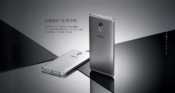 """Schermo 4K, fino a 8 GB di RAM e corpo in titanio: un po' troppo per Meizu Pro 7? (aggiornato con foto """"vecchia"""")"""