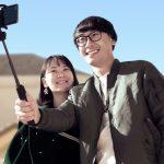 Selfie-stick-treppiede-Xiaomi2