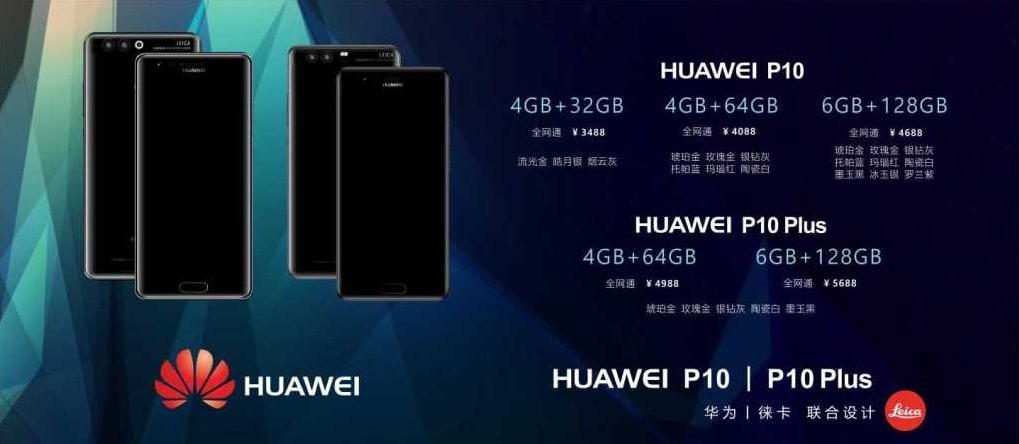 Huawei P10 (Plus) arriverà in ben cinque varianti