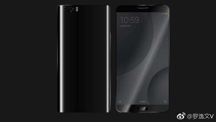Xiaomi Mi6 potrebbe arrivare in 3 varianti, almeno stando alle confezioni (foto)