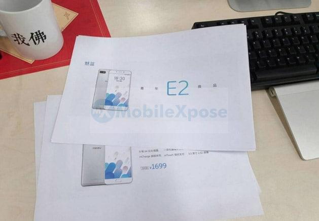 Meizu E2 potrebbe non essere come pensavate: trapelati nuovi video e foto (foto e video)