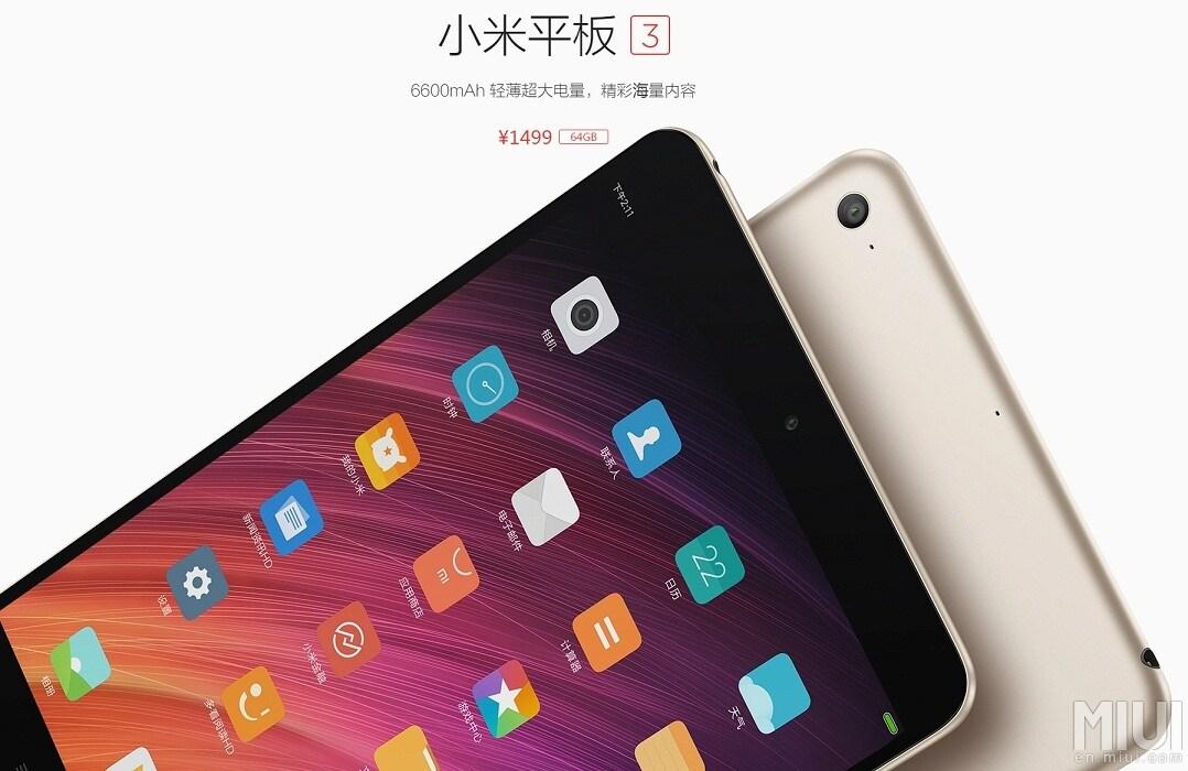 Mistero svelato per Xiaomi Mi Pad 3: monta Android 7.0 Nougat